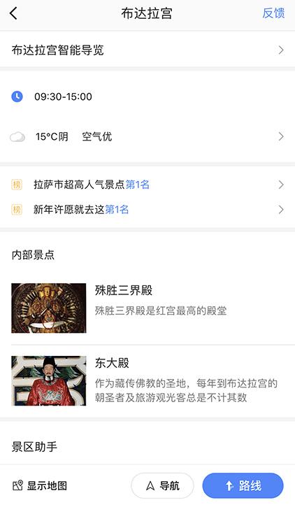 """""""一张地图游西藏""""?可以的!_旅游_中国西藏网"""