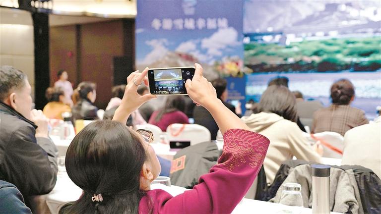 冬游雪域幸福城 畅享拉萨藏历年