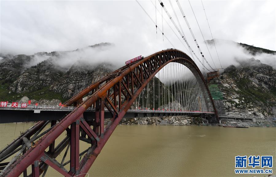 拉林铁路藏木雅鲁藏布江大桥合龙