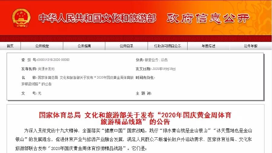 http://www.uchaoma.cn/shehui/3304677.html